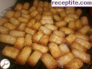 снимка 2 към рецепта Куркубиня