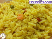 recipe photo 7 Yellow rice Chinese