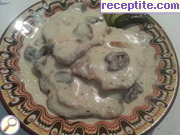 Fillet with cream sauce and mushrooms