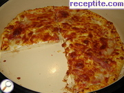 Rich pizza