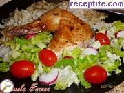 Chicken with rice - I type