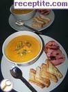 снимка 1 към рецепта Крем-супа от тиква с бекон