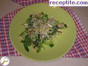 Salad with celery, beans and parmesan