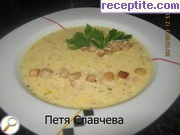 Cheese soup - II type