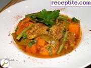 African dish with lamb and vegetables