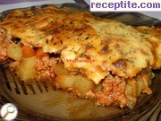Moussaka with spices