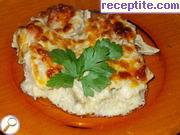 снимка 7 към рецепта Пилешки бутчета със сметана и гъби