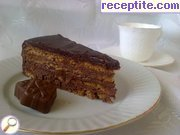 Layered cake Garash with caramelized nuts