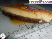 recipe photo 72 Layered cake Kodrit Kadir