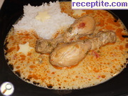 recipe photo 1 Chicken curry with basmati rice