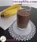Cocoa-banana smoothie