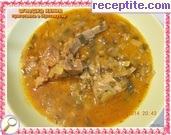 Lamb stew (made in multikukar)