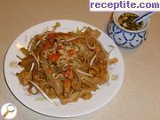 Pad Thai (Pad Thai) with chicken