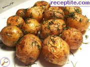 Roasted baby potatoes with spices