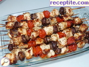 Fragrant shish kebab