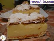 Cream cake of puff pastry