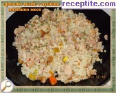 recipe photo 4 Rice dish with smoked chicken (happens in MultiKukar)