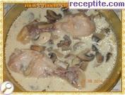 Пиле със топено сирене и гъби