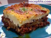 Greek moussaka - Beansby Flay
