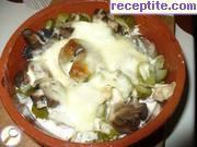 Жулиени на фурна със сирене и гъби