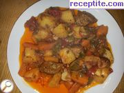 Pork with vegetable stew