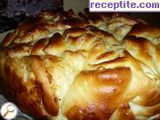 снимка 5 към рецепта Пухкава питка *Хаос*
