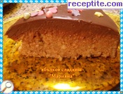 Apple cake Mariana