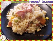 Rice dish with smoked chicken (happens in MultiKukar)