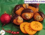 Коледни меденки - II вид