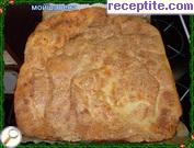 снимка 17 към рецепта Мойшавена