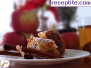 Щрудел с ябълки