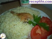Chicken with rice - IV type