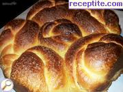 снимка 84 към рецепта Козунак на конци в машина за хляб - II вид