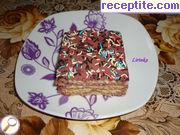 Бисквитена торта - bTV