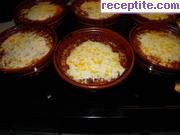 снимка 3 към рецепта Пикантни гювечета с карначе