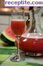 снимка 1 към рецепта Бирен коктейл с диня