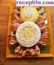 снимка 2 към рецепта Празнична салата
