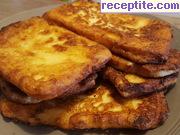 Пържени филии със сирене