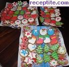 снимка 4 към рецепта Коледни меденки