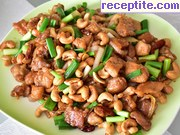 снимка 3 към рецепта Пиле с кашу (Cashew chicken)