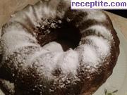 снимка 11 към рецепта Шоколадов кекс с течен шоколад