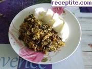 Спанак с ориз - II вид
