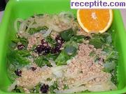 снимка 2 към рецепта Портокалова салата с лук