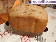 снимка 7 към рецепта Пълнозърнест хляб в хлебопекарна