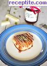 снимка 11 към рецепта Сладки бухти