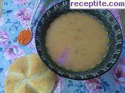 снимка 7 към рецепта Езогелин